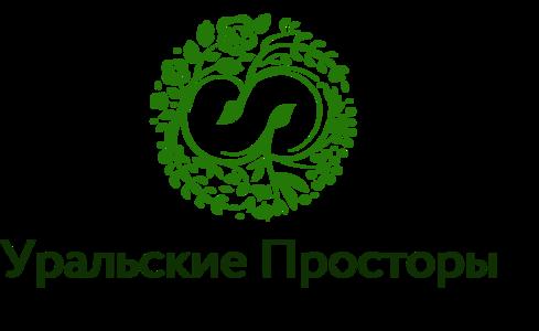 Уральские Просторы