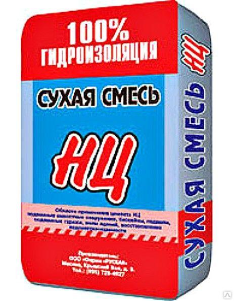 марки водонепроницаемого цемента